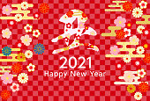 """Year of the Ox in 2021.The characters on the artwork mean """"Happy New Year"""" and """"Cow"""" in Japanese."""