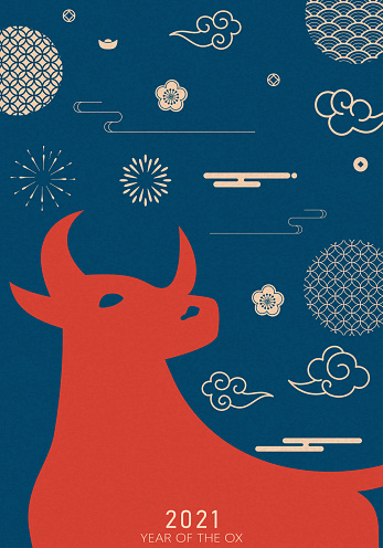 2021 Year of the Ox, Ox silhouette design, Chinese paper cut style New Year greeting card template