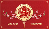 Pig paper-cut, year of the pig, 2019, Happy New Year, Pig zodiac, Lunar new Year, Chinese New Year