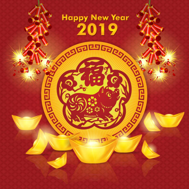 Year of the pig 2019, Pig papercut, Chinese New Year vector art illustration