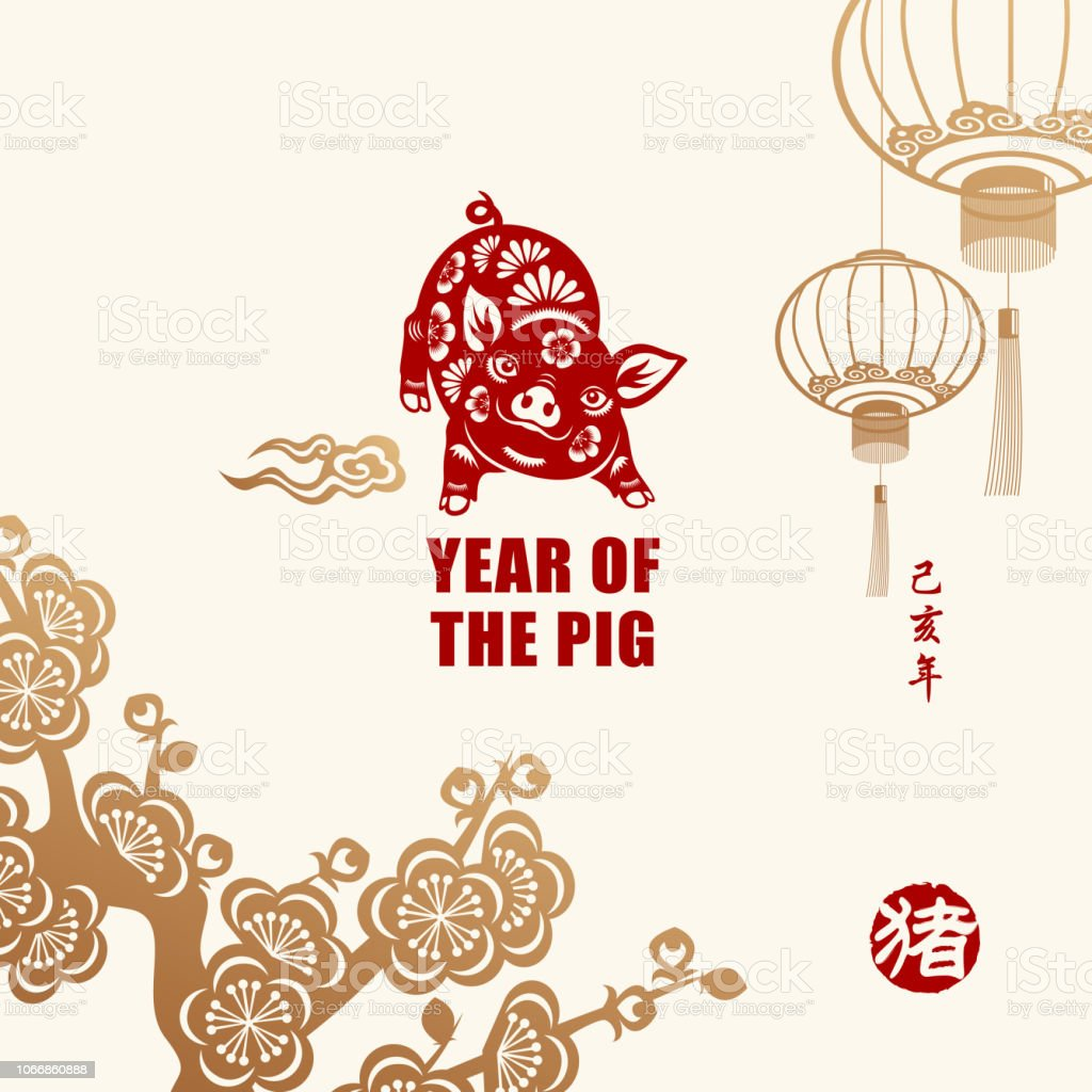 Year of the Pig Celebration vector art illustration