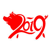 Pig Papercut, pig paper-cut, Year of the pig, 2019, happy new year, lunar new year, chinese new year
