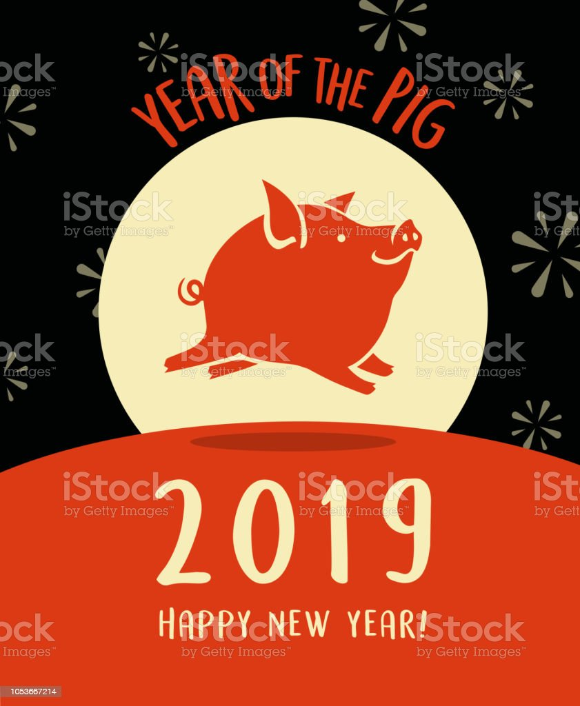 2019 année du cochon, bonne année design avec volant mignon de porc. - Illustration vectorielle