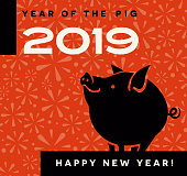 2019 year of the pig happy new year greeting card, poster, banner design with cute little pig.