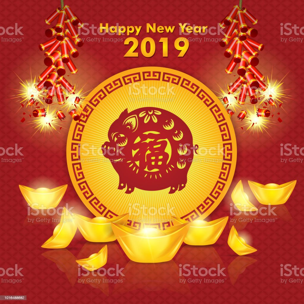 year of the pig happy new year new year 2019 chinese new year