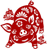 Year of the Pig Papercut