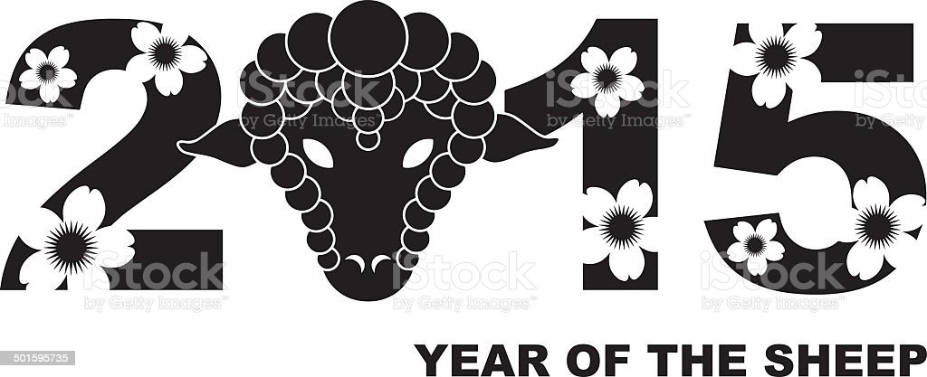 Year of the Ram 2015 Numerals Vector Illustration royalty-free stock vector art
