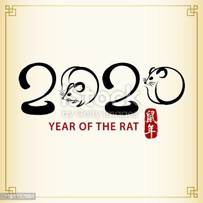 istock Year of the Rat 2020 Calligraphy 1161152684
