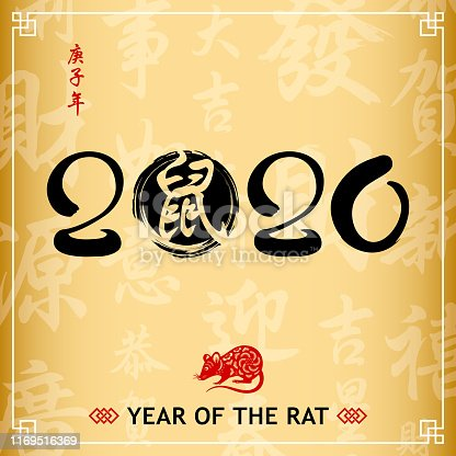 Celebrate the Year of the Rat with Chinese calligraphy and rats in brush drawing, and the rat is the Chinese Zodiac sign for the Chinese New Year 2020, the vertical phrase means year of the rat according to Chinese calendar