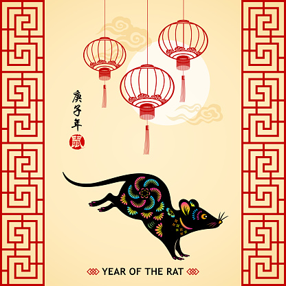 Year of the Rat and Lanterns
