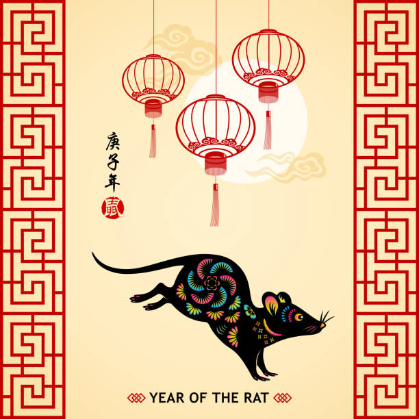 Year of the Rat and Lanterns Year of the rat papercutting with red lanterns and Chinese window frame. peach blossom stock illustrations