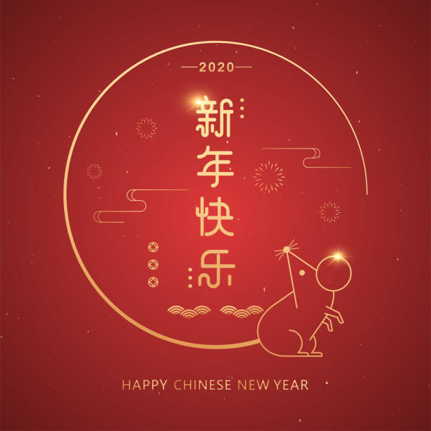 2020 year of the rat cartoon illustration.chinese traditional elements vector illustration, banner and cover,round frame with golden mouse . chinese characters mean :happy new year. - китайский новый год stock illustrations