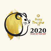 Celebrate the Year of the Rat 2020 with rat Chinese painting on the gold colored paint brush, the chinese stamp means rat