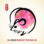 Celebrate the Year of the Rat 2020 with rat Chinese painting on the pink colored watercolor style, the Chinese stamp means year of the rat