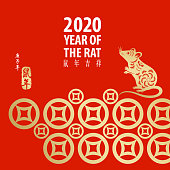 istock Year of the Rat Greeting Card 1194607254