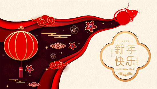 Year of the Rat - paper cut style New Year vector poster or greeting card template, red lantern and auspicious cloud pattern, Happy New Year lettering design