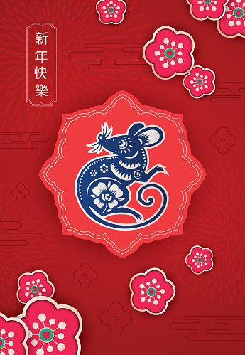Year of the Rat, Rat papercut, 2020, Happy New Year, Chinese New Year