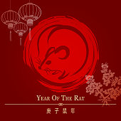 Year of the Rat stamp chop 2020 in chinese style lanterns and peach blossom papercutting art background.