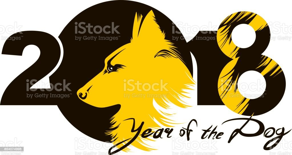 Year of the Yellow Dog 2018. vector art illustration