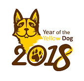 Year of the Yellow Dog 2018.