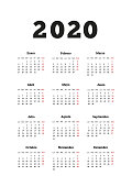 2020 year simple calendar in spanish, A4 size vertical sheet on white
