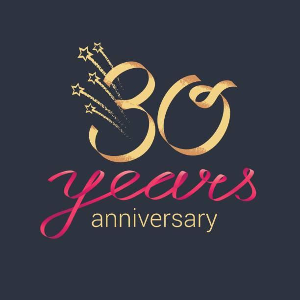 30 years anniversary vector icon vector art illustration