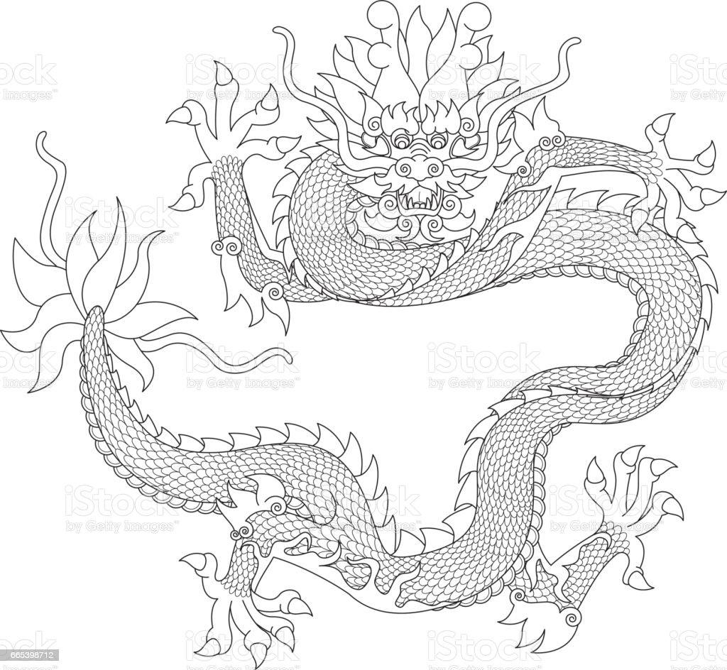 Yellow Dragon Of The Center Stock Vektor Art Und Mehr Bilder Von