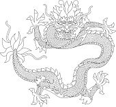 Yellow Dragon of the Center (Line drawing)