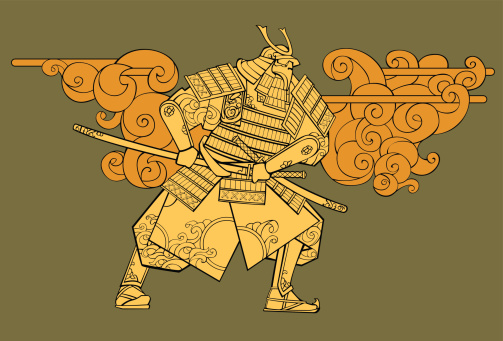 Yellow Samurai