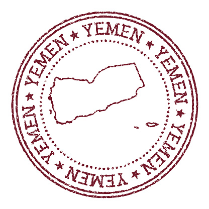 Yemen round rubber stamp with country map.