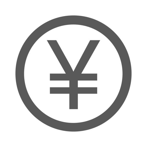 Yen symbol icon simple vector Yen symbol icon. Vector simple illustration of yen symbol icon isolated on white japanese currency stock illustrations