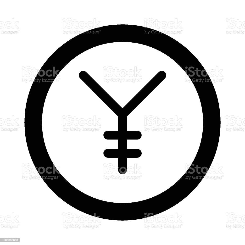 yen - clipart vectoriel de Activité bancaire libre de droits