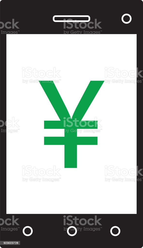 Yen Yuan Or Renminbi Currency Icon Or Symbol Vector On A Cell Phone