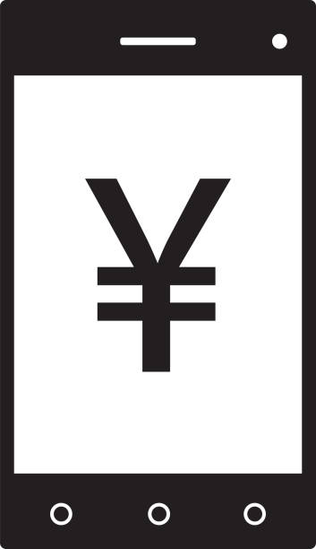 Yen, Yuan or Renminbi currency icon or symbol vector on a cell phone, mobile phone or Smartphone screen or display. Yen, Yuan or Renminbi currency icon or symbol vector on a cell phone, mobile phone or Smartphone screen or display. Symbol for Japanese or Chinese bank, banking or Japan and China finances. taiwanese currency stock illustrations