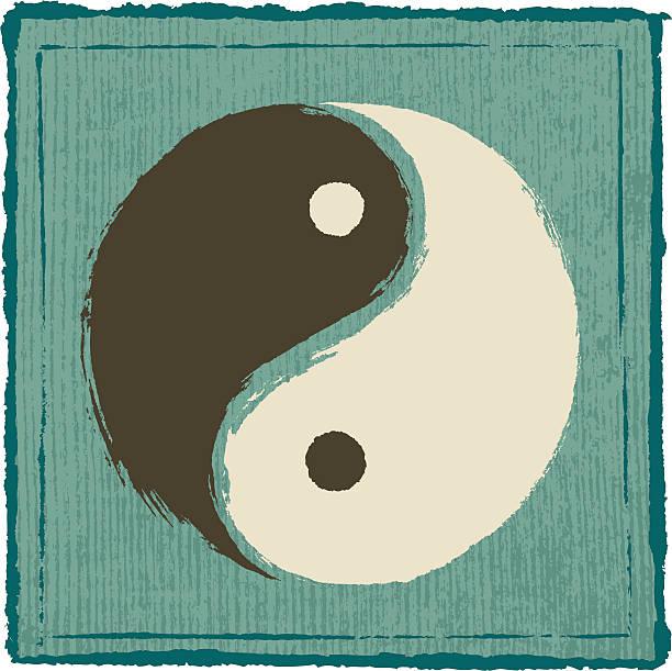 Yin Yang Symbol Brushstroke Yin Yang Symbol with wood textured background. File include AI CS2, PDF and high res jpeg formats. yin yang symbol stock illustrations