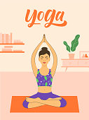Yoga at home illustration with beautiful young girl sitting in a pose and modern interior on background. Pose 2 of 3.