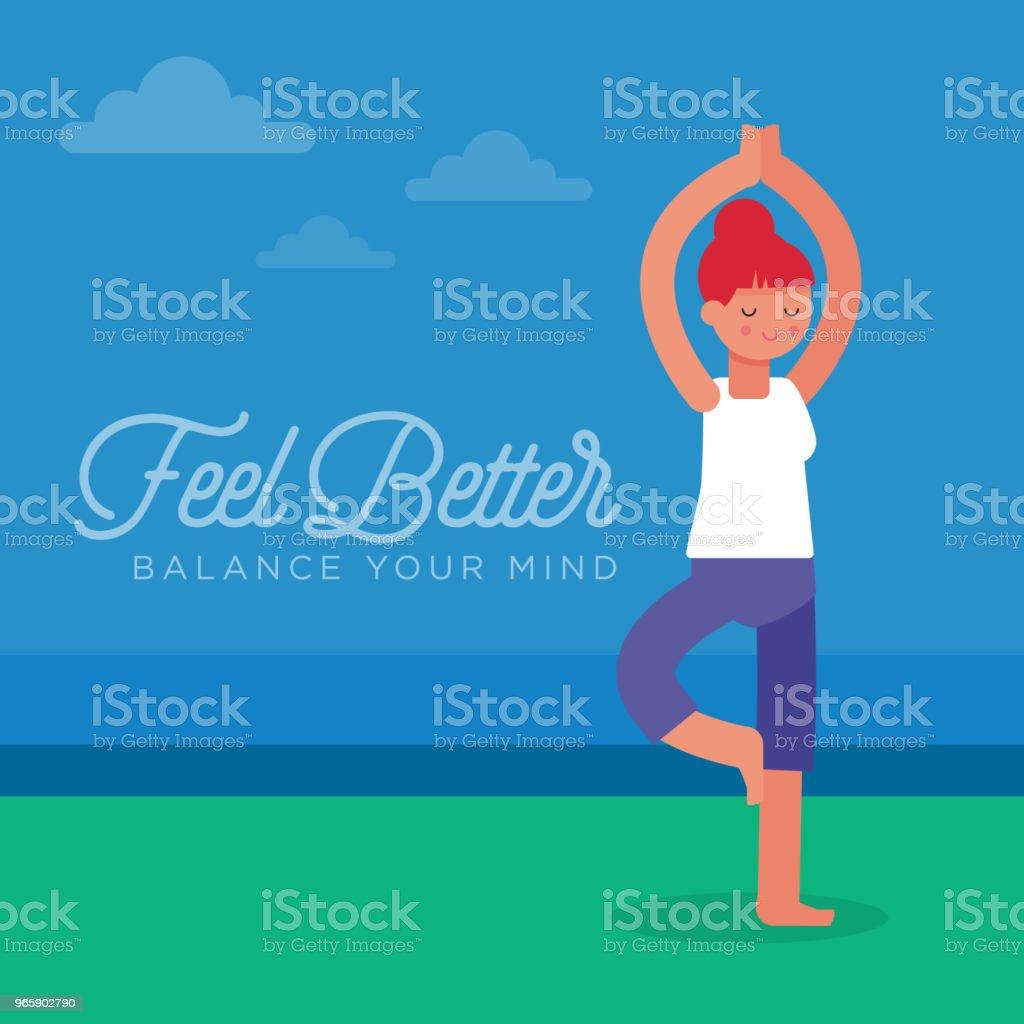 Yoga evenwicht - Royalty-free Argentinië vectorkunst