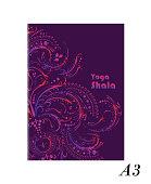 Yoga book cover
