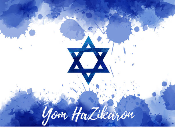 yom hazikaron holiday - watercolor israel flag - israel independence day stock illustrations, clip art, cartoons, & icons