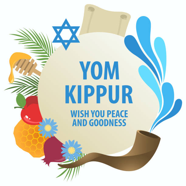 yom kippur decorative symbol - rosh hashana stock illustrations