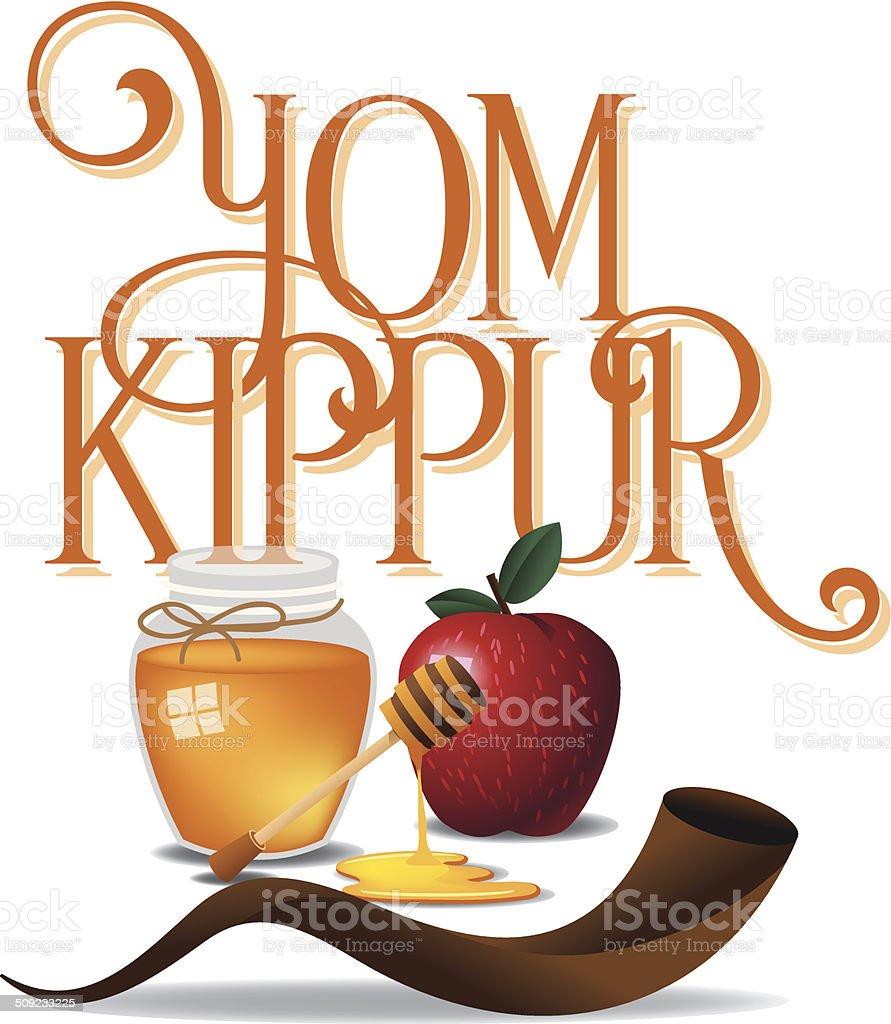 royalty free yom kippur clip art vector images illustrations istock rh istockphoto com yom kippur 2017 clipart yom kippur 2017 clipart