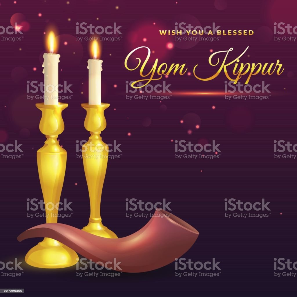 Yom Kippur Greeting Card Stock Vector Art More Images Of