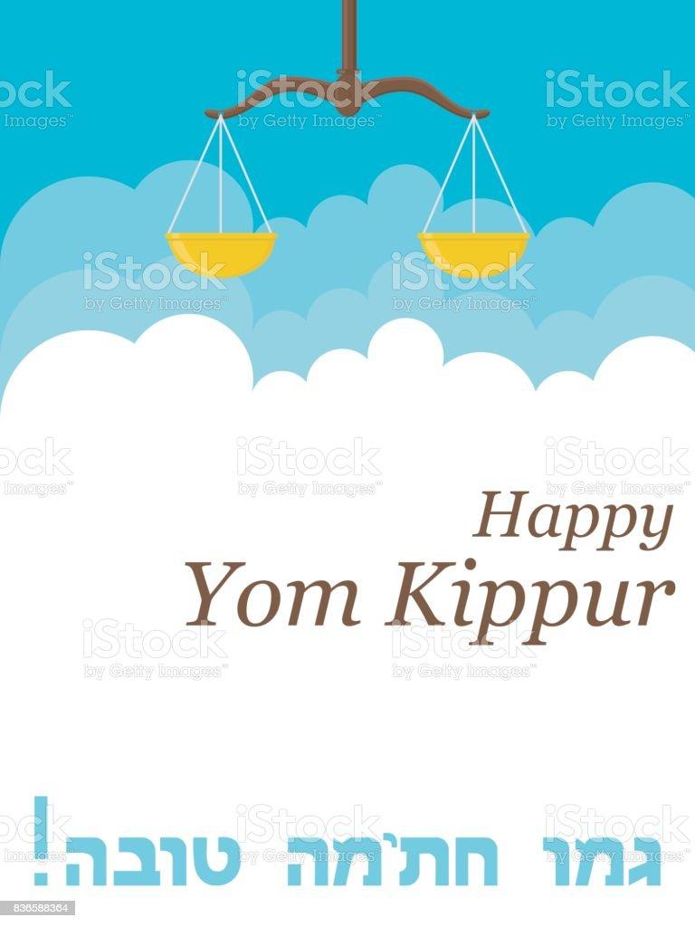 Is the stock market open on yom kippur