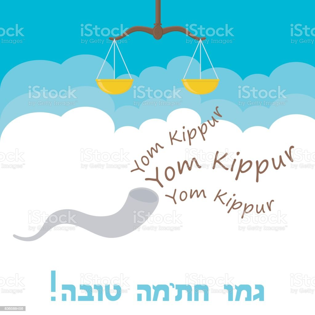Yom Kippur Jewish Holiday Card Greetings Card With Scales And Shofar