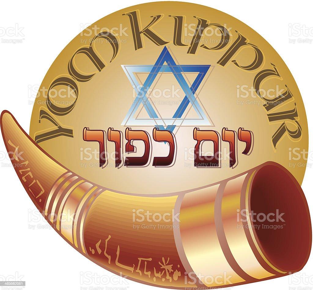royalty free yom kippur clip art vector images illustrations istock rh istockphoto com Spelling Clip Art Spelling Clip Art