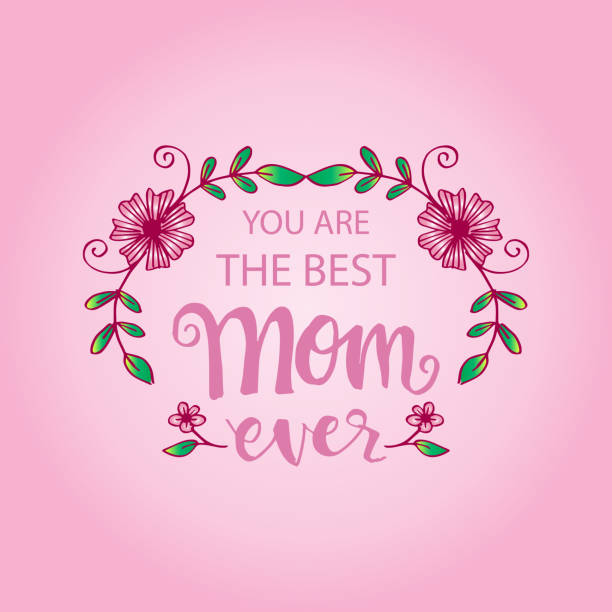 Best Mom Ever T-Shirt Mother's Day Gift | Textual Tees |You Are The Best Momma Ever
