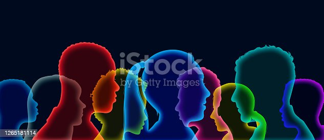 istock Young Adult Head Profiles 1265181114