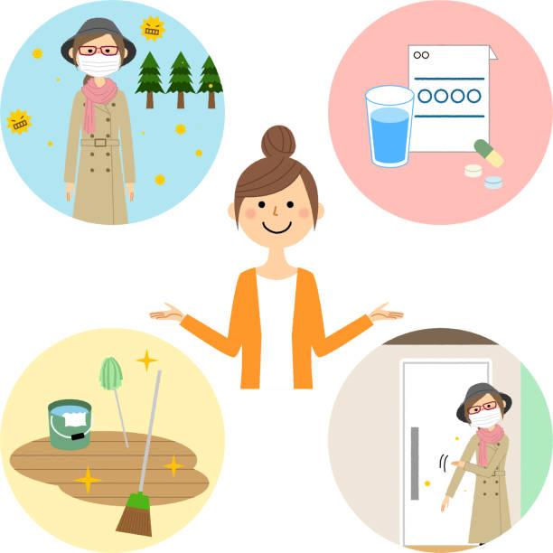 若い女性,花粉アレルギー対策 - くしゃみ 日本人点のイラスト素材/クリップアート素材/マンガ素材/アイコン素材