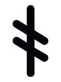 Black Simple Younger Futhark Runes Letter of Ansuz