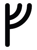 Black Simple Younger Futhark Runes Letter of Fehu